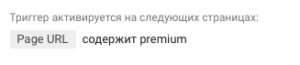 gtm_utm